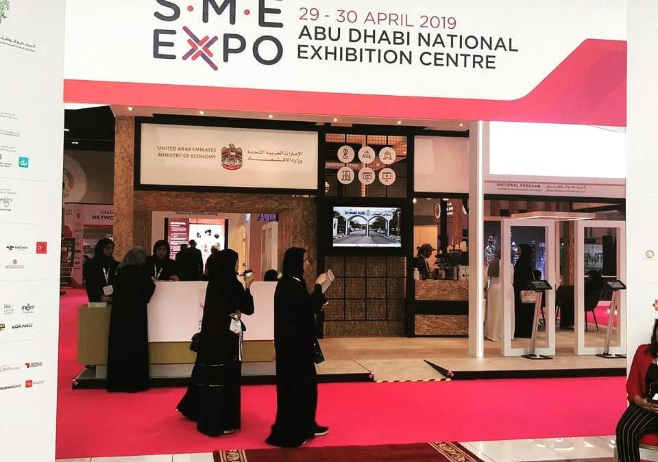 Small and Medium Enterprises Expo